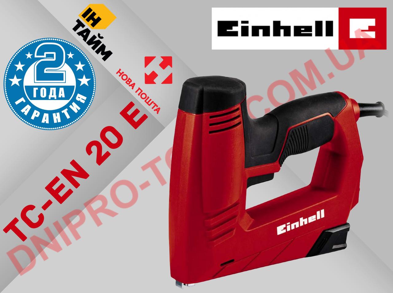 Степлер електрический Einhell TC-EN 20 E (4257890)
