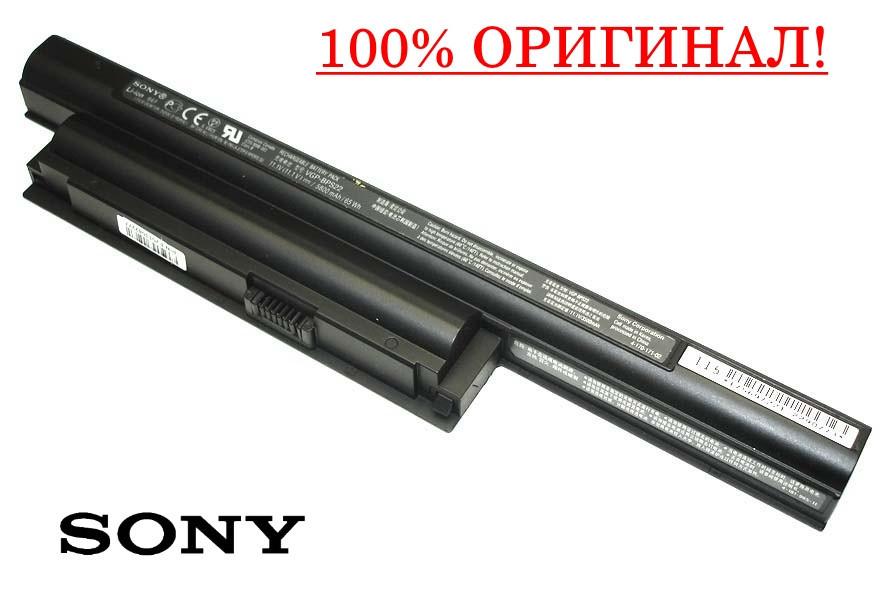 Оригинальная батарея SONY - VGP-BPS22 (11.1V, 5200mAh) VPC-EB, VPC-EB13, VPC-EB15 - Аккумулятор АКБ