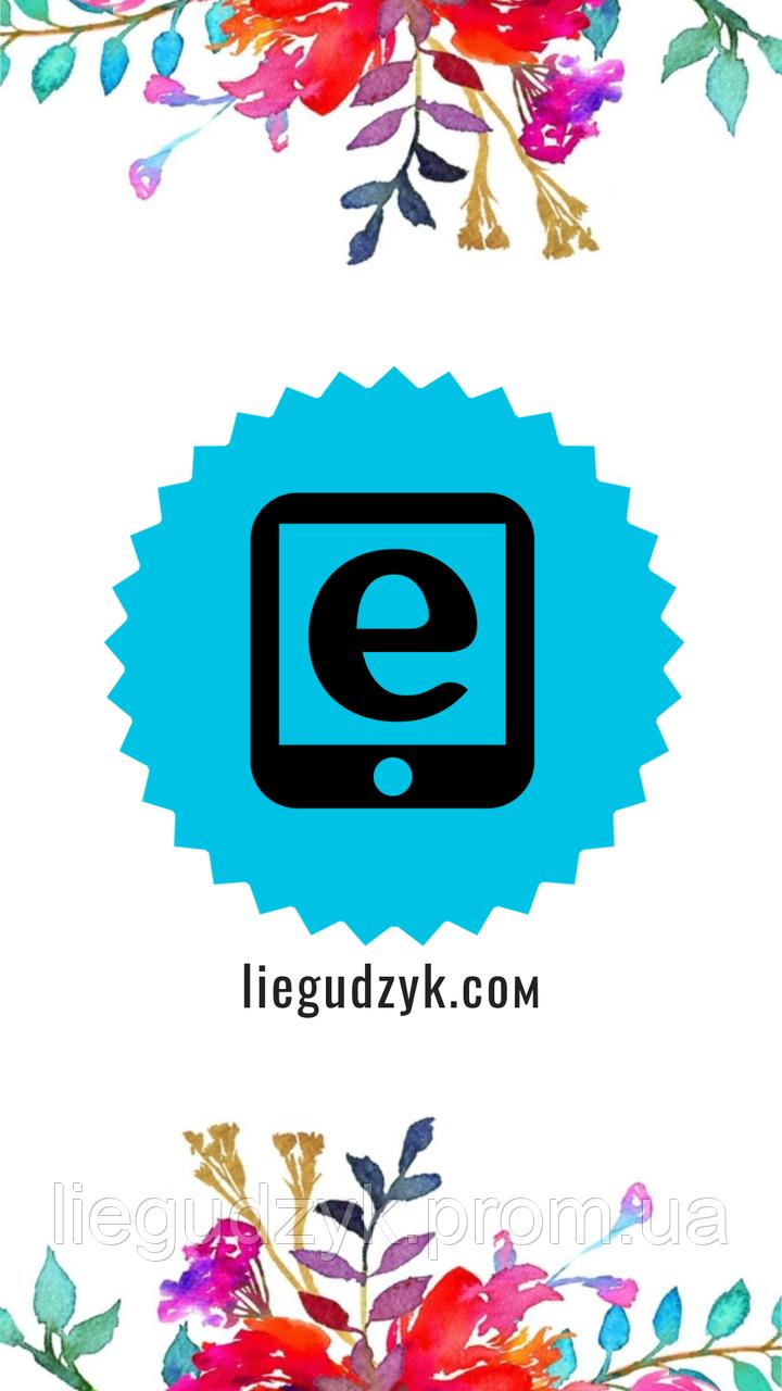 Створення електронних книг - eBooks