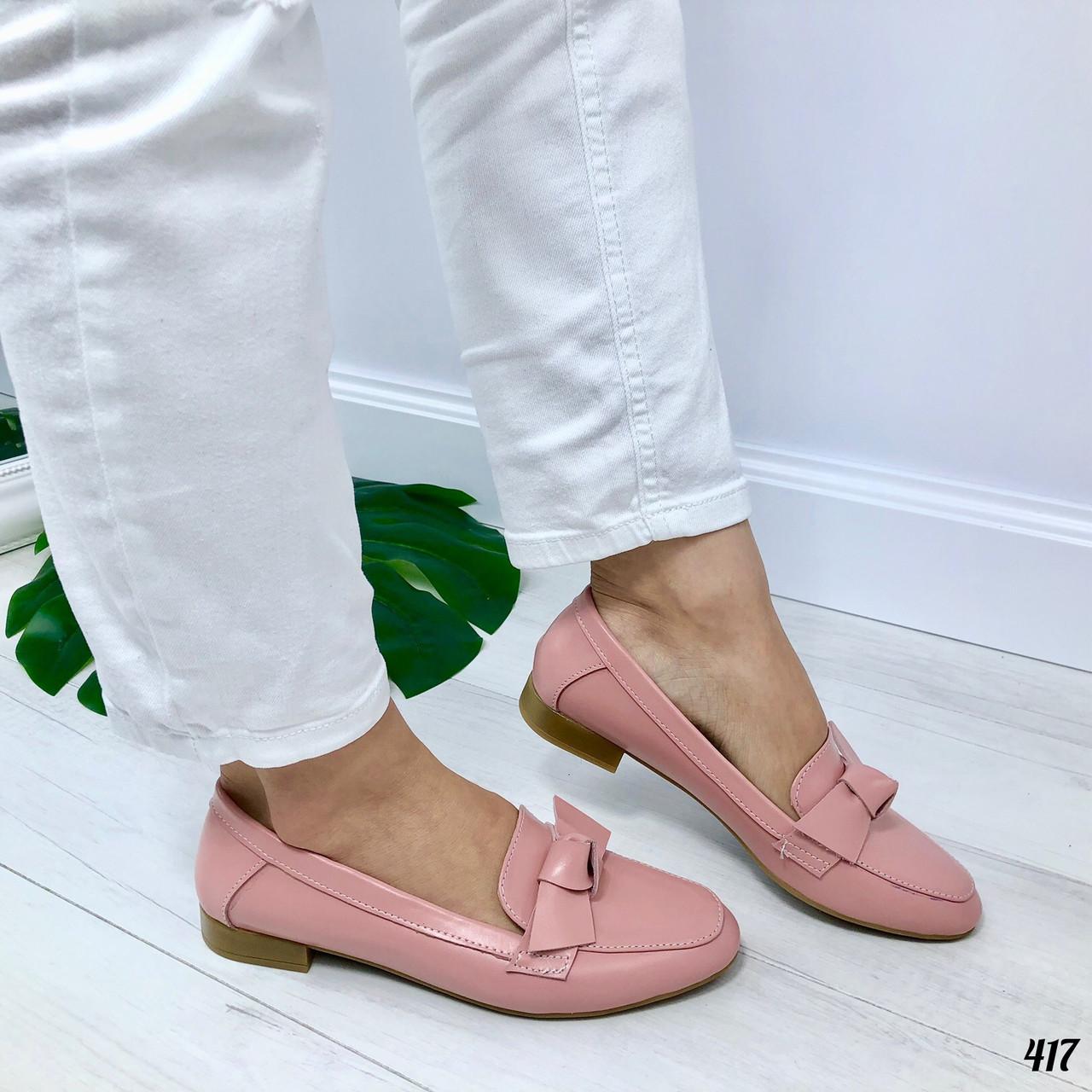 Женские лоферы - туфли на низком ходу розовые - пудра натуральная кожа