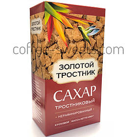 """Сахар """"Золотой тросник"""" нерафинированный кусковой 450 гр"""