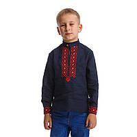 Темно-синяя вышитая рубашка вышиванка для мальчика