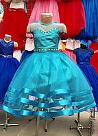 Дизайнерское пышное платье шлейф  бирюза 4-10 лет