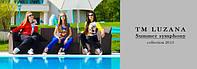 """Горячая коллекция """"Summer symphony"""" от компании Luzana уже в продаже!!!"""