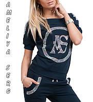 39bf5b7ff10 Брендовый турецкий гламурный спортивный костюм женский реглан Турция S M L  XL XXL XXXL синий