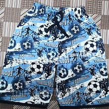 Летние шорты для мальчиков, Турция оптом р.5-8 лет (4 шт в ростовке)