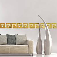 """Акриловые зеркальные стикеры """"ЛАБИРИНТ"""" интерьерные наклейки, декор для дизайна. ЗОЛОТО."""
