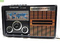 Радио МР3 Спартак СТ-1200     Код СТ-1200 (Арт. СТ-1200 )