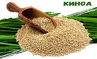 КИНОА (белая) 500 грамм