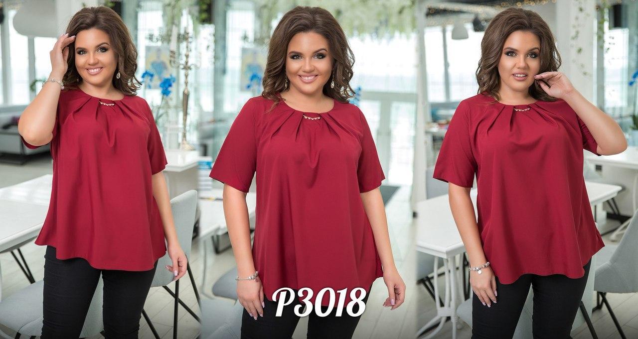 Блузка жіноча 1072тс батал