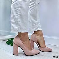 Туфли Paris женские розовые - пудровые каблук: 10 см натуральная кожа