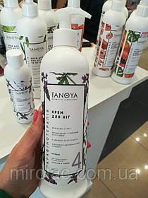Крем для ног Tanoya 500мл