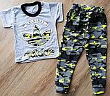 Детский костюм футболка и штаны спортивные Адидас камуфляж и Найк, фото 3