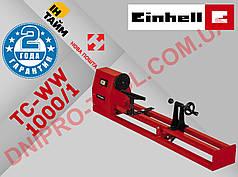 Деревообрабатывающий токарный станок Einhell TC-WW 1000/1 (4312110)