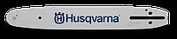 """Шина до аккумуляторних пил,  12"""" (30см)-1,1мм/ ланок 45/- крок 3/8"""" з хвост. вузький """"Husqvarna"""""""