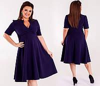 2c2f54f40049d Одежда для беременных больших размеров в Украине. Сравнить цены ...