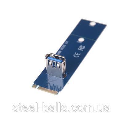 Адаптер M.2 to USB 3.0