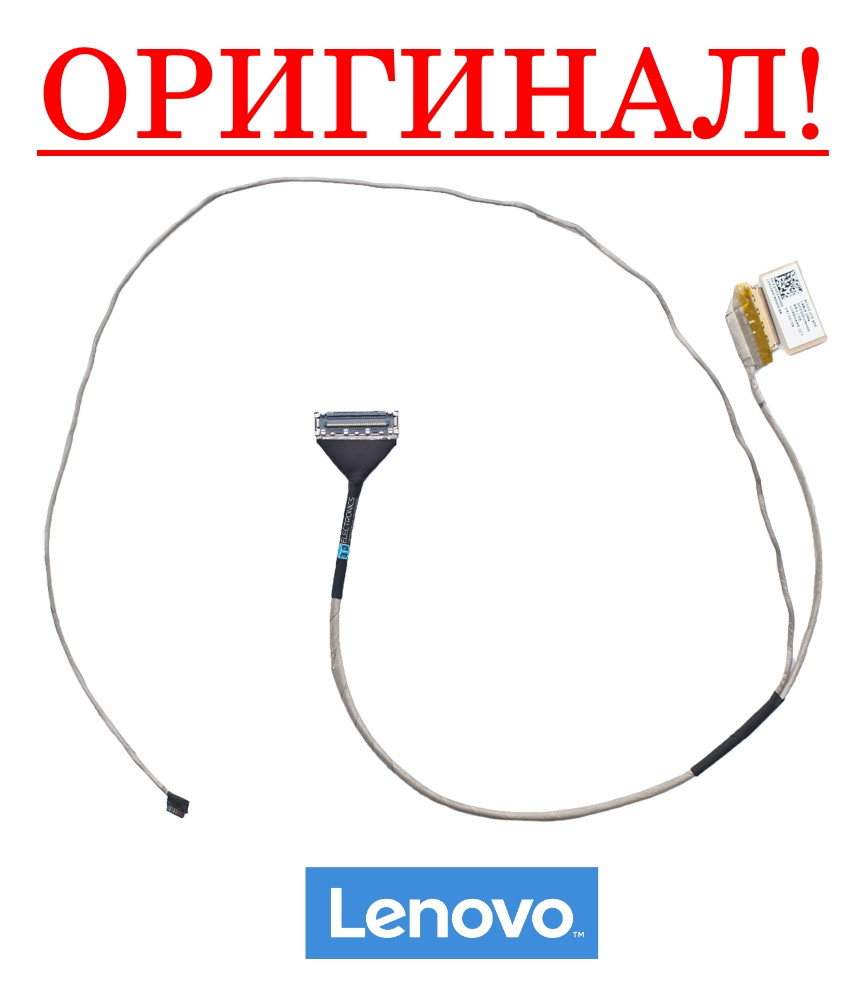 Шлейф матрицы LENOVO Z50-70 Z50-75 Z50-45 Z50-40 Z40-30 Z40-35 Z40-70 Z40-75 DC02001MC00