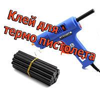Термопластичный клей для клеевого пистолета 11мм термоклей стержни