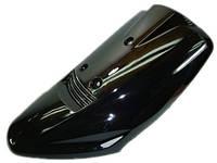Клюв  Suzuki АД - 50/100
