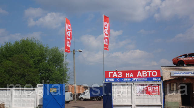 "Открытие СЕРВИСНОГО ЦЕНТРА ""STAG"""