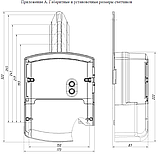 Двухзоний лічильник НІК 2303 AP6T.1000.MC.11, фото 2