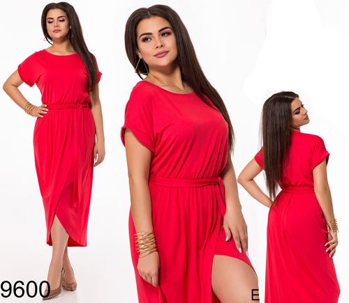 237dcd96c4f Длинное женское платье с коротким рукавом (коралл) 829600 - СТИЛЬНАЯ  ДЕВУШКА интернет магазин модной