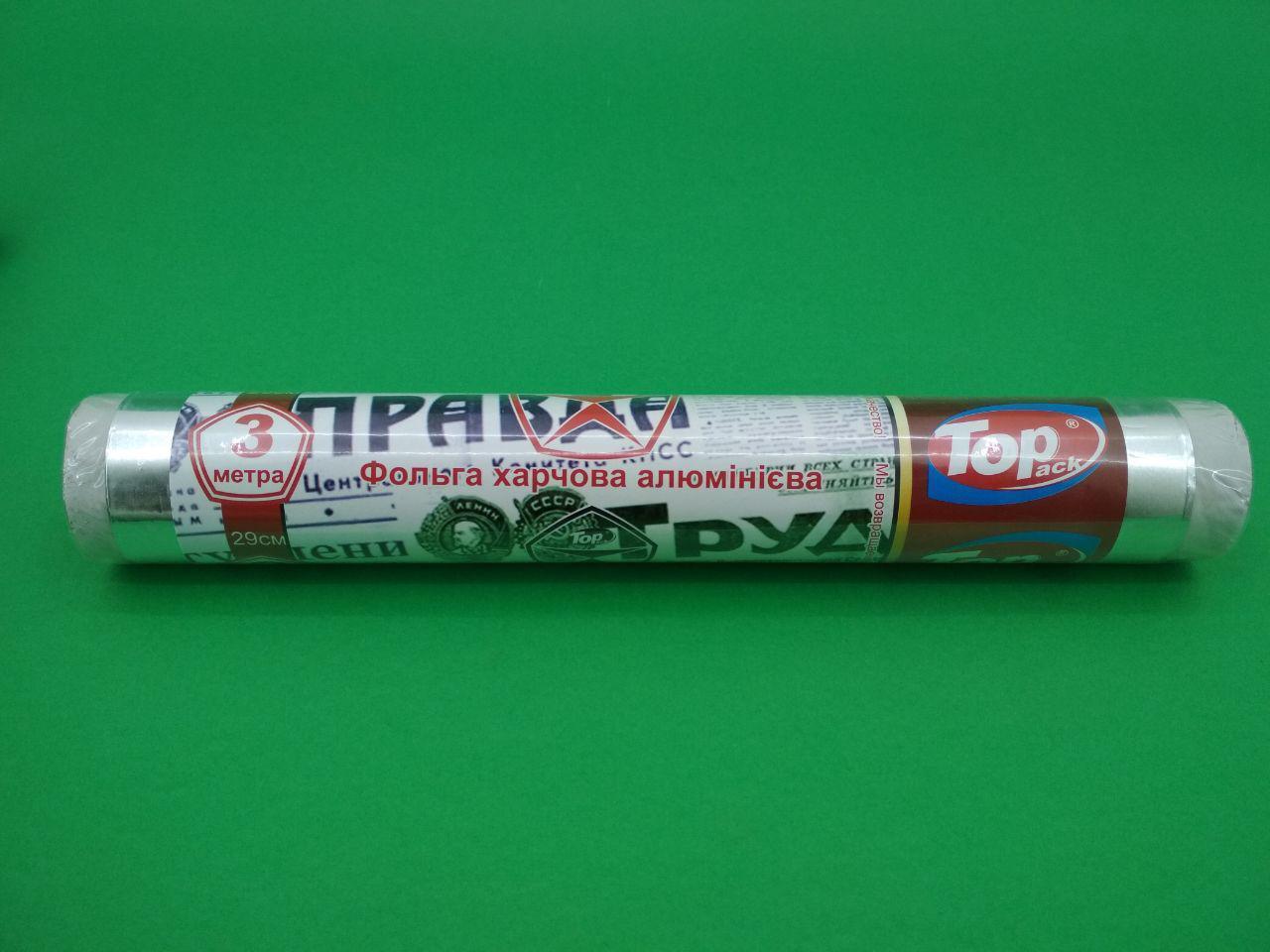 Супер плотная Фольга 3м\30см (30мкр) ТОР (1 рул)