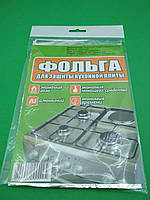 Фольгир. пластина д/защиты газ. плит (1 пач)