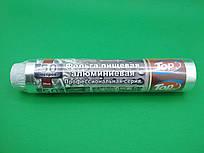 Супер плотная Фольга 50м\29см (30мкр) ТОР (1 рул)