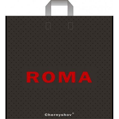"""Пакет полиэтиленовый цветной с петлевой ручкой плотный """" Roma"""" (46*44) 100мк Ренпако, 25шт\пач"""