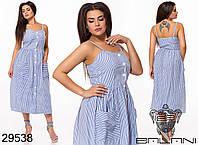 8ed53acd283 Летние платья сарафаны больших размеров в Украине. Сравнить цены ...