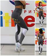 """Комплект для фитнеса (лосины с высокой посадкой + топ) вставка белая модель """"Ласточка"""""""