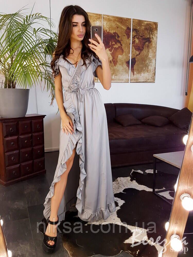 Элегантное платье с открытыми плечами, разные цвета