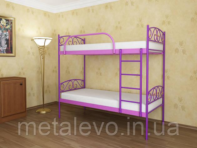 Двухъярусная металлическая кровать ВЕРОНА ДУО (VERONA DUO)  ТМ Метакам, фото 2