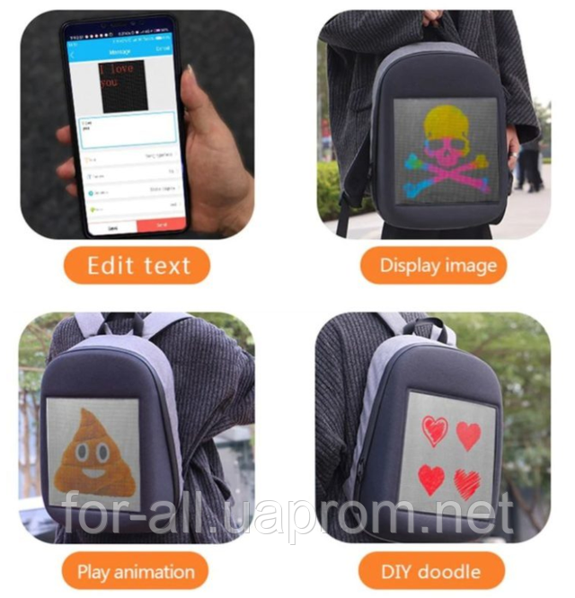 Фото рюкзака с  LED экраном