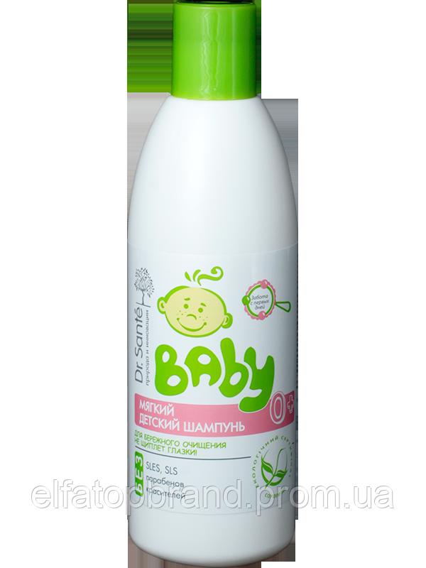 Мягкий детский шампунь  Baby       Dr Sante ,300 мл
