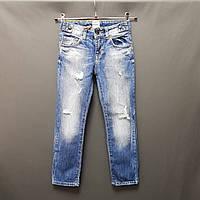 Рвані дитячі джинси на хлопчика колір світло-синій