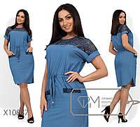 Женское джинсовое платье с гипюром и кулиской на талии (2 цвета) - Голубой PY/-0213