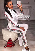 Женский   повседневный  костюм , фото 1