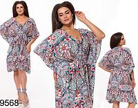 Женское летнее платье с принтом V вырез (пудра) 829568