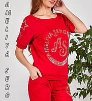 Брендовый турецкий гламурный спортивный костюм женский реглан красный