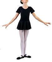 Купальник детский для гимнастики и хореографии  с коротким рукавом и юбкой