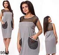 Женское модное трикотажное платье с сеткой (серый) 829563