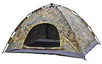 Палатка для отдыха, рыбалки, автомат 4-х местная. Палатка туристическая Комуфляж №8-4