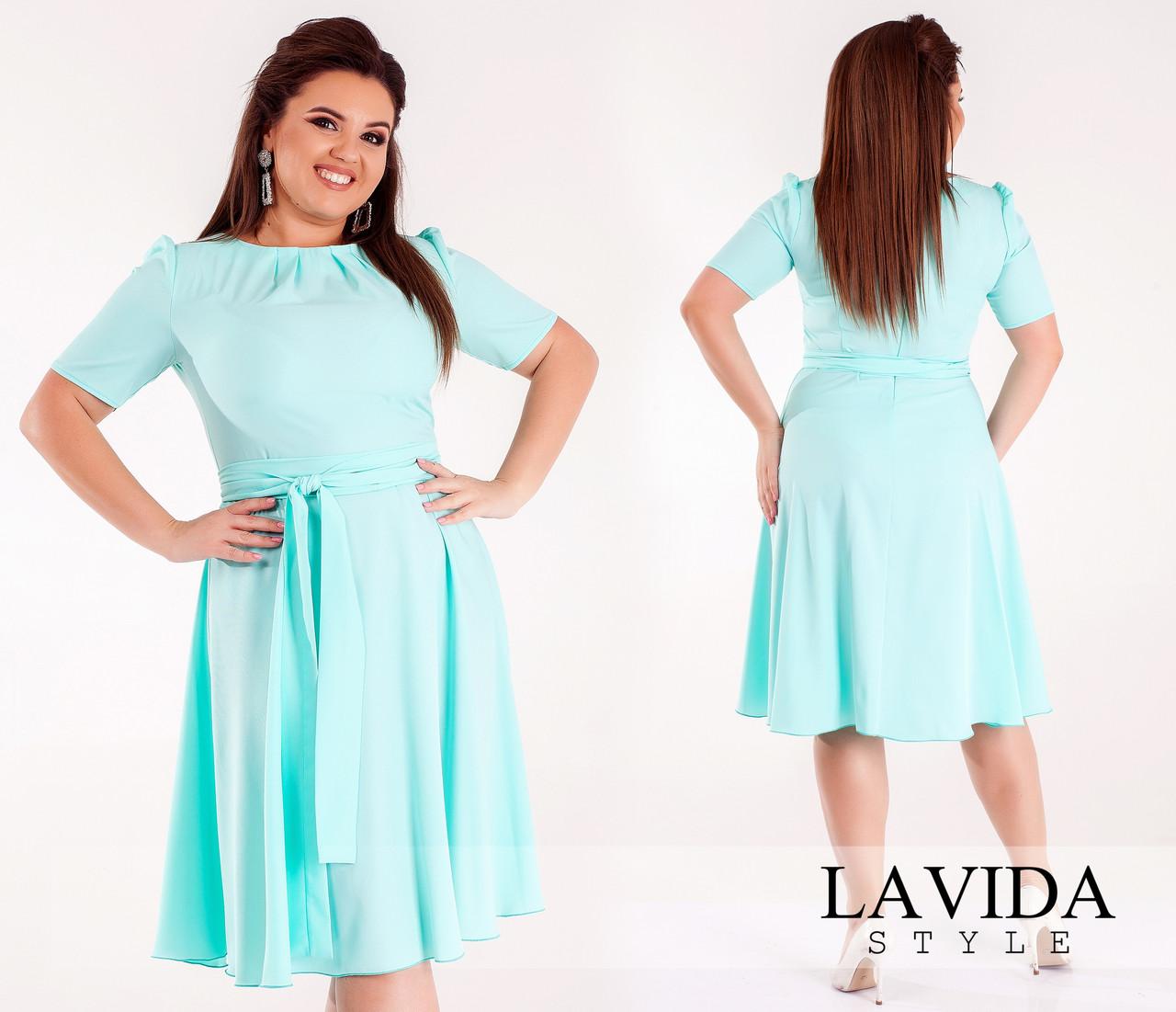 0d9ec68555a8 Красивое женское платье больших размеров с поясом