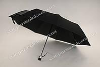 Зонт мужской Zest 13950 полный автомат семейный