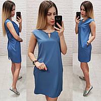 7d60ff9a537 Красивое синее платье в Украине. Сравнить цены