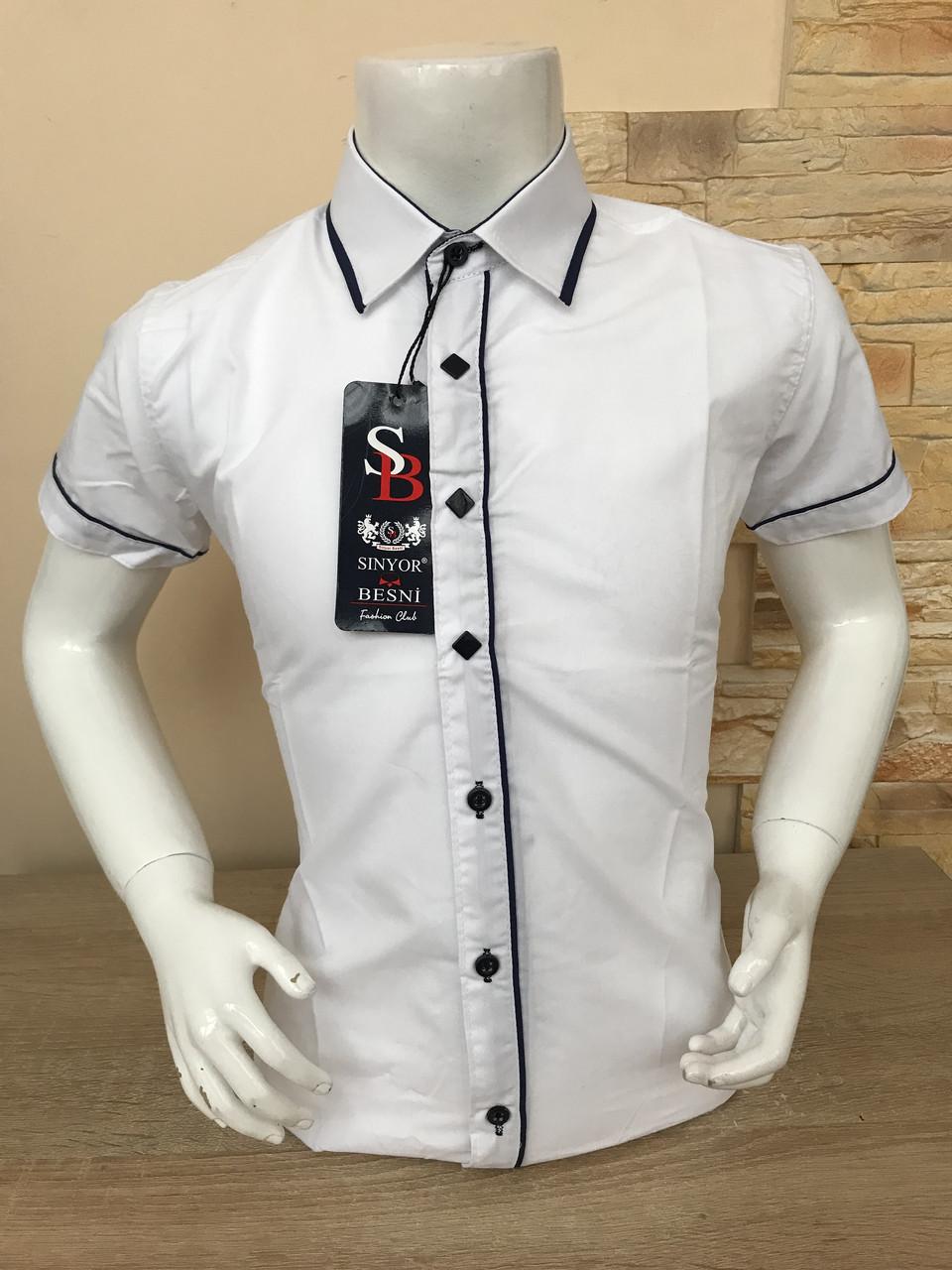 Детская белая рубашка с коротким рукавом, 11-16 лет (4045-01)