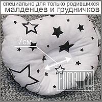 Ортопедическая подушка Мишка двухсторонняя для малышей грудничков новорожденных детей в кроватку 4656 Белый